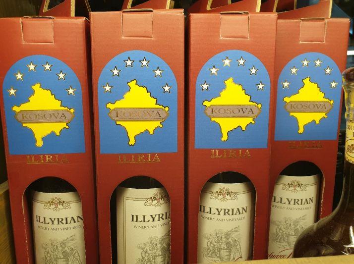 Les vignerons Kosovars sont fiers de leur production. Certains n'hésitent pas à affirmer leur identité et leur origine de manière très visible pour exister à l'international.