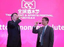 Comment vendre son vin sur le marché chinois? Jack Ma ose et crée la journée du vin!