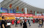 Chendgu Food and Drink Fair (Decanter China)