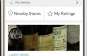 Le moteur de recherche de vin en ligne Wine-Searcher a maintenant son application mobile disponible en Français, Allemand, Espagnol et Italien.